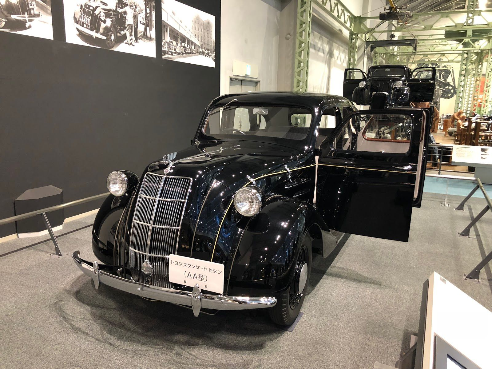 AA car