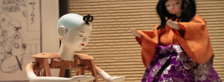 Developing People Not Robots Through Karakuri